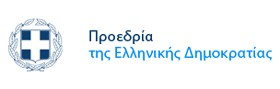 Presidency of the Hellenic Republic