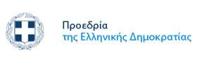 Προεδρία της Ελληνικής Δημοκρατίας